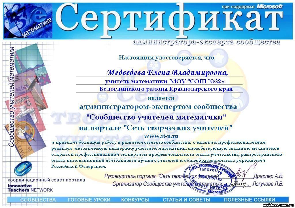 Купить диплом в украине было